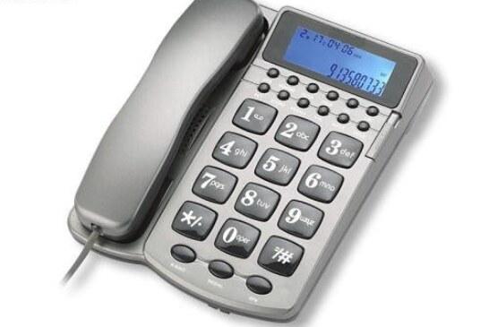 Llaman para desacreditar a Morena desde tu propio número celular